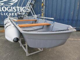 ボート 6分割式 ポリエチレン 6ピースボート 2馬力 船外機 対応 免許不要