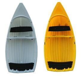 2分割式超高分子量ポリエチレンボート Exect EX250LLDPE 免許不要 2馬力対応 小型 釣り 手漕ぎ 二人用 船 オール付き