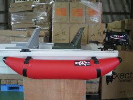 サイドフロート ボート用 左右セット 1800K 釣り カヌー カヤック フィッシング