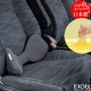エクスジェル メーカー公式 EXGEL ハグドライブ ランバークッション HUD11 日本製 クッション ジェルクッション 自動…