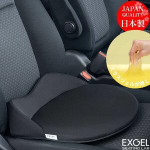 \注目の新製品/ エクスジェル メーカー公式 EXGEL ハグドライブ コンパクトクッション HUD13 日本製 クッション ジェルクッション 自動車用 カーシート ドライブ 運転 腰 姿勢 腰痛 腰痛対策