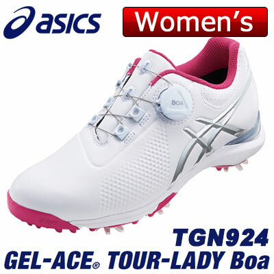 asics(アシックス) GEL-ACE TOUR-LADY Boa レディース ゴルフ シューズ TGN924 ホワイト/シルバーグレー