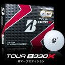BRIDGESTONE(ブリヂストン) TOUR B330X Bマークエディション 2016 ゴルフ ボール (12球)