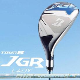 【あす楽可能】BRIDGESTONE GOLF TOUR B JGR LADY レディース ユーティリティ AiR Speeder for Utillity カーボンシャフト