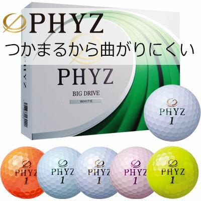 【あす楽可能】BRIDGESTONE(ブリヂストン) PHYZ -ファイズ- 2017 ゴルフ ボール (12球)