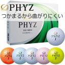 BRIDGESTONE(ブリヂストン) PHYZ -ファイズ- 2017 ゴルフ ボール (12球)