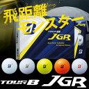 【ゲリラセール開催中】【あす楽可能】BRIDGESTONE(ブリヂストン) TOUR B JGR ゴルフ ボール