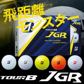 BRIDGESTONE(ブリヂストン)TOURBJGRゴルフボール(12球)