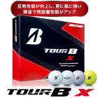 【あす楽可能】BRIDGESTONE(ブリヂストン) TOUR B X ゴルフ ボール (12球)
