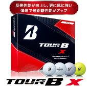 BRIDGESTONE(ブリヂストン)TOURBXゴルフボール(12球)