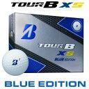 【ゲリラセール開催中】BRIDGESTONE(ブリヂストン) TOUR B XS BLUE EDITION ゴルフ ボール (12球)