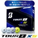 【ゲリラセール開催中】【あす楽可能】BRIDGESTONE(ブリヂストン) TOUR B XS ゴルフ ボール (12球)