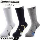 BRIDGESTONE GOLF(ブリヂストン ゴルフ) TOUR B 3Dソックスベーシック メンズ SOG813