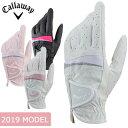 Callaway (キャロウェイ) Style レディース ゴルフ グローブ (左手用) 19 JM