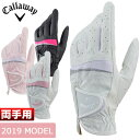 Callaway (キャロウェイ) Style Dual レディース ゴルフ グローブ (両手用) 19 JM