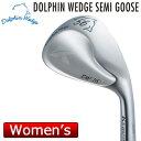 【あす楽可能】Kasco(キャスコ) DOLPHIN WEDGE -ドルフィン ウェッジ- レディース DW-115G Dolphin DP-151 レディス …