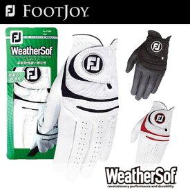 FOOTJOY(フットジョイ) WeatherSof グローブ (左手用) FGWF15 =