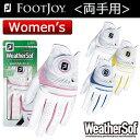 FOOTJOY(フットジョイ) WeatherSof レディース ゴルフ グローブ (両手用) FGWF5PR