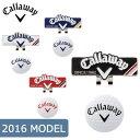 Callaway(キャロウェイ) Logo -ロゴ- マーカー 16 JM ランキングお取り寄せ