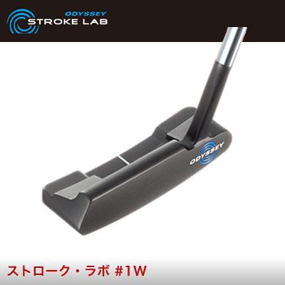 ODYSSEY(オデッセイ) STROKE LAB -ストローク ラボ- パター #1W (日本正規品)