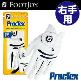 FOOTJOY (フットジョイ) PracTex グローブ (右手用) FGPT7LH