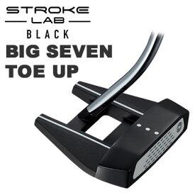 【あす楽可能】ODYSSEY(オデッセイ) STROKE LAB BLACK パター BIG SEVEN TOE UP パター [ストローク・ラボ ブラック][日本正規品]
