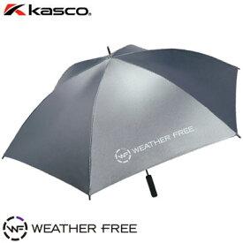 Kasco(キャスコ) WEATHER FREE ユニセックス 晴雨兼用軽量傘 WFU-2009