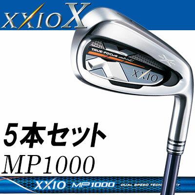 【あす楽可能】DUNLOP(ダンロップ) XXIO X -ゼクシオ テン- アイアン 5本セット (#6〜9、PW) ゼクシオ MP1000 カーボンシャフト [カラー:ネイビー]