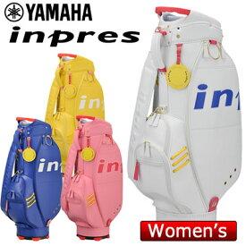 YAMAHA(ヤマハ) inpres -インプレス- レディース キャディバッグ Y19CBIL