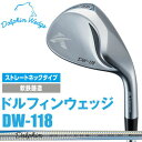 Kasco(キャスコ) DOLPHIN WEDGE -ドルフィン ウェッジ- DW-118 Dolphin DP-151 カーボンシャフト
