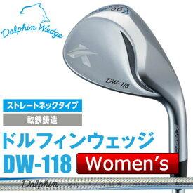 Kasco(キャスコ) DOLPHIN WEDGE -ドルフィン ウェッジ- DW-118 レディース Dolphin DP-151 カーボンシャフト
