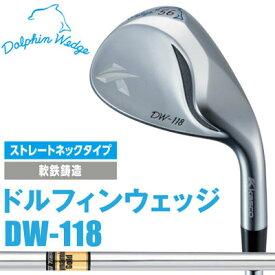 Kasco(キャスコ) DOLPHIN WEDGE -ドルフィン ウェッジ- DW-118 Dynamic Gold S200 スチールシャフト