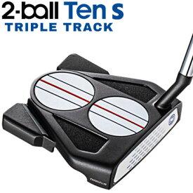 【あす楽可能】ODYSSEY(オデッセイ) 2-BALL TEN S TRIPLE TRACK -2ボール テン S トリプル トラック- パター【日本正規品】