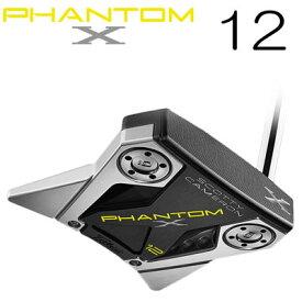 Titleist(タイトリスト) Scotty Cameron -スコッティ・キャメロン- PHANTOM X 2019 パター 12 日本正規品