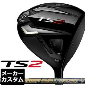 【メーカーカスタム】Titleist(タイトリスト) TS2 ドライバー Speeder EVOLUTION V カーボンシャフト