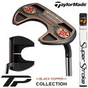 【ゲリラセール開催中】TaylorMade(テーラーメイド) TP COLLECTION BLACK COPPER ARDMORE 3 パター Super Stroke Pist…