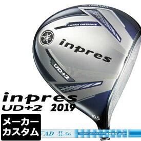 【メーカーカスタム】YAMAHA(ヤマハ) inpres UD+2 2019 ドライバー TourAD SL II カーボンシャフト