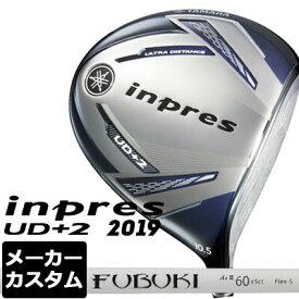 【メーカーカスタム】YAMAHA(ヤマハ) inpres UD+2 2019 ドライバー FUBUKI AI II カーボンシャフト