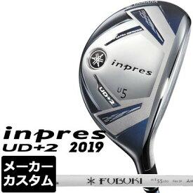 【メーカーカスタム】YAMAHA(ヤマハ) inpres UD+2 2019 ユーティリティ FUBUKI AI II FW カーボンシャフト