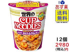 日清食品 カップヌードル トムヤムクンヌードル 75g×12個賞味期限2021/02/27