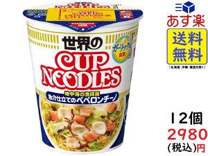 日清 カップヌードル 魚介仕立ての ペペロンチーノ 71g ×12個 賞味期限2021/02/25