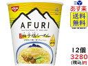 日清 The Noodle Tokyo AFURI 冬限定 柚子塩らーめん まろ味 93g ×12個 賞味期限2021/04/13