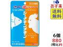 はごろも シーチキンチキン オイル不使用 60g (0921) ×6個 賞味期限2022/02/26