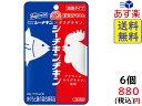 はごろも シーチキンチキン 油漬タイプ 60g (0920) ×6個 賞味期限2022/02/25