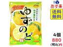 ライオン菓子 ゆずのど飴 73g×4袋 賞味期限2020/01