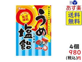 ライオン菓子 うめ塩飴85g×4袋 賞味期限 2021/06