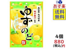 ライオン菓子 ゆずのど飴 73g×4袋 賞味期限2020/04