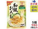 キッコーマン 具麺 和風おろし 120g(2人前)×5個 賞味期限 2020/01/03