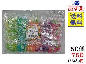 マルタ食品 花コンペイ糖詰合せ 5g×50袋入 賞味期限2020/11