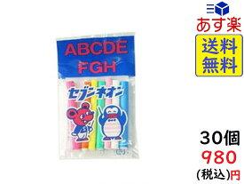 マルヨシの セブンネオン (1袋は30小袋入り) 賞味期限2020/05/31
